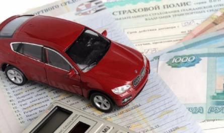 Особенности автострахования в разных странах