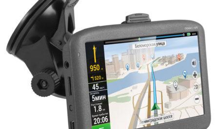 Легкая дорога с GPS навигатором